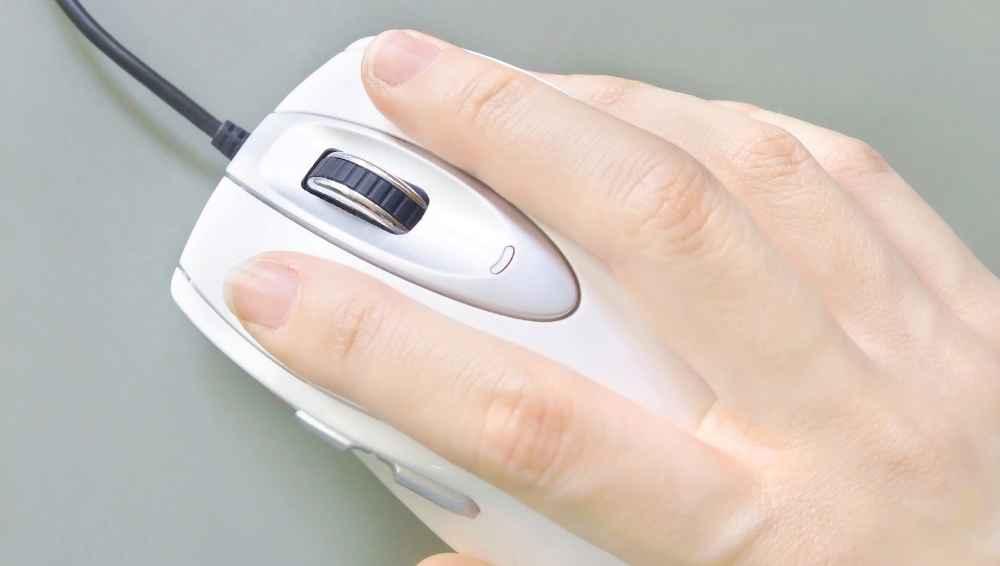 Fingertip Grip